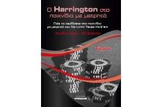 O Harrington στα παιχνίδια με μετρητά - Τόμος 2