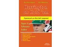 Ο Harrington στα τουρνουά Hold'em - Τόμος ΙΙ: Τελευταίο Στάδιο