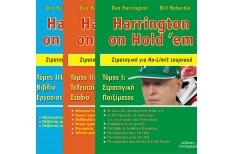 Ο Harrington στα τουρνουά Hold'em - Τριλογία