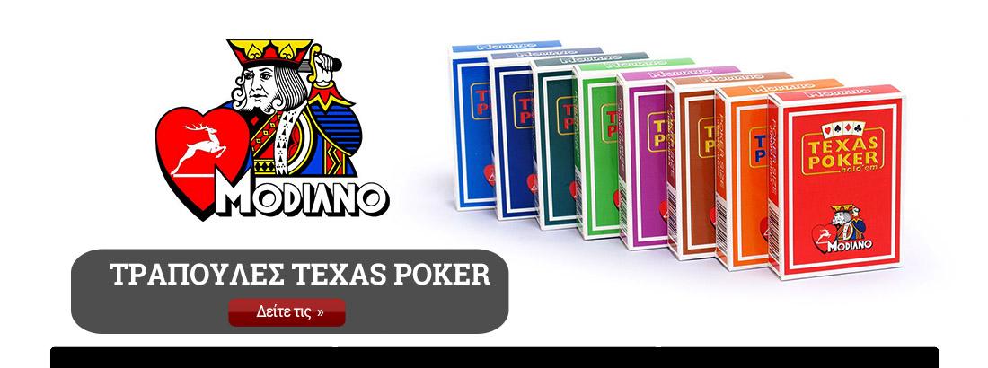 Poker Store